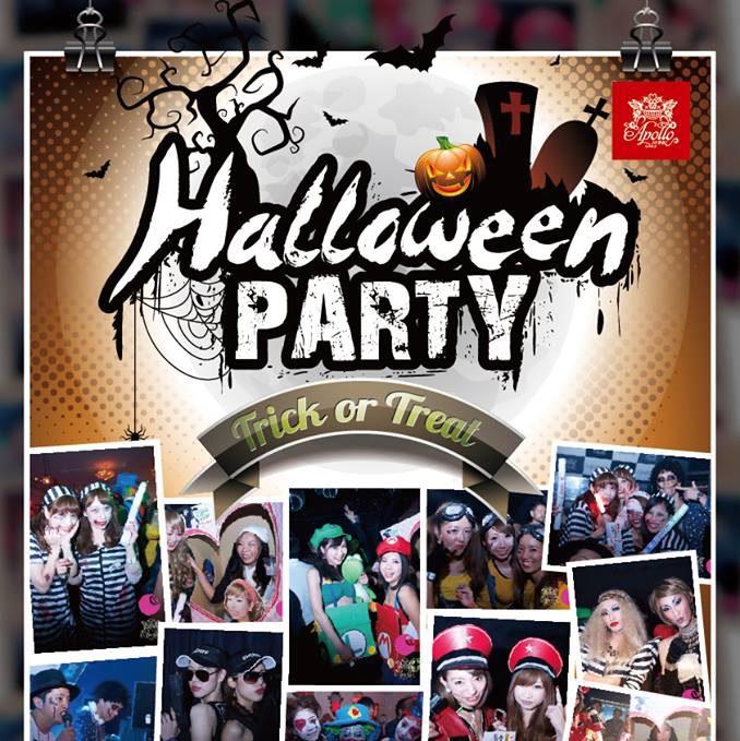 2016/10/28 SAT APOLLO1026 Halloween party