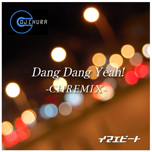 Dang Dang Yeah! (CHREMIX) – imaebeat