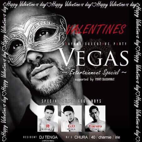 2017/02/11 Vegas