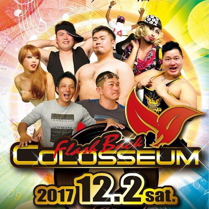 2017/12/2 COLOSSEUM
